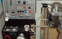 Inhalační anestézie